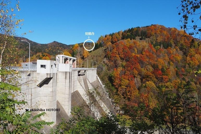 鹿ノ子ダムで紅葉狩り_f0150377_19375376.jpg