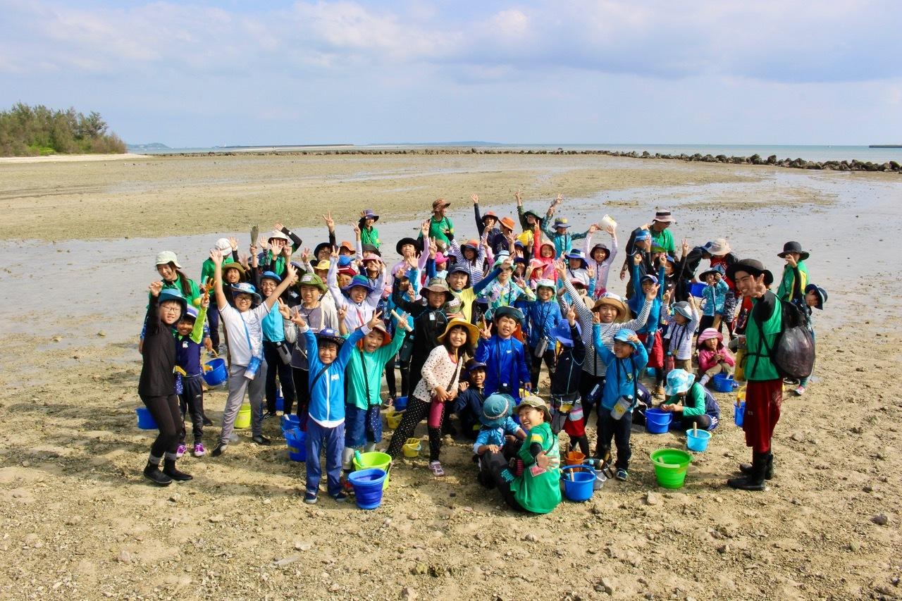 ネコクラブABC合同-06◆秋の干潟で収穫まつり(10/17)沖縄随一の干潟、泡瀬干潟で丸一日潮干狩りにチャレンジ。貝もカニもいっぱいで、お腹いっぱいになりました!_d0363878_00101285.jpeg
