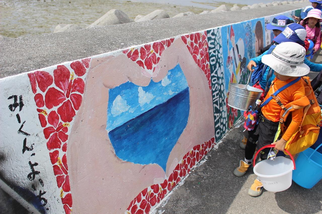 ネコクラブABC合同-06◆秋の干潟で収穫まつり(10/17)沖縄随一の干潟、泡瀬干潟で丸一日潮干狩りにチャレンジ。貝もカニもいっぱいで、お腹いっぱいになりました!_d0363878_00101316.jpeg