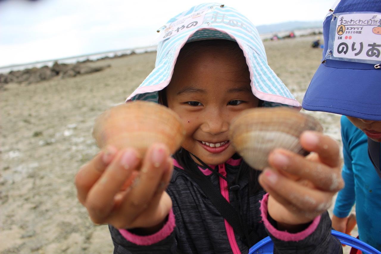 ネコクラブABC合同-06◆秋の干潟で収穫まつり(10/17)沖縄随一の干潟、泡瀬干潟で丸一日潮干狩りにチャレンジ。貝もカニもいっぱいで、お腹いっぱいになりました!_d0363878_00115912.jpeg