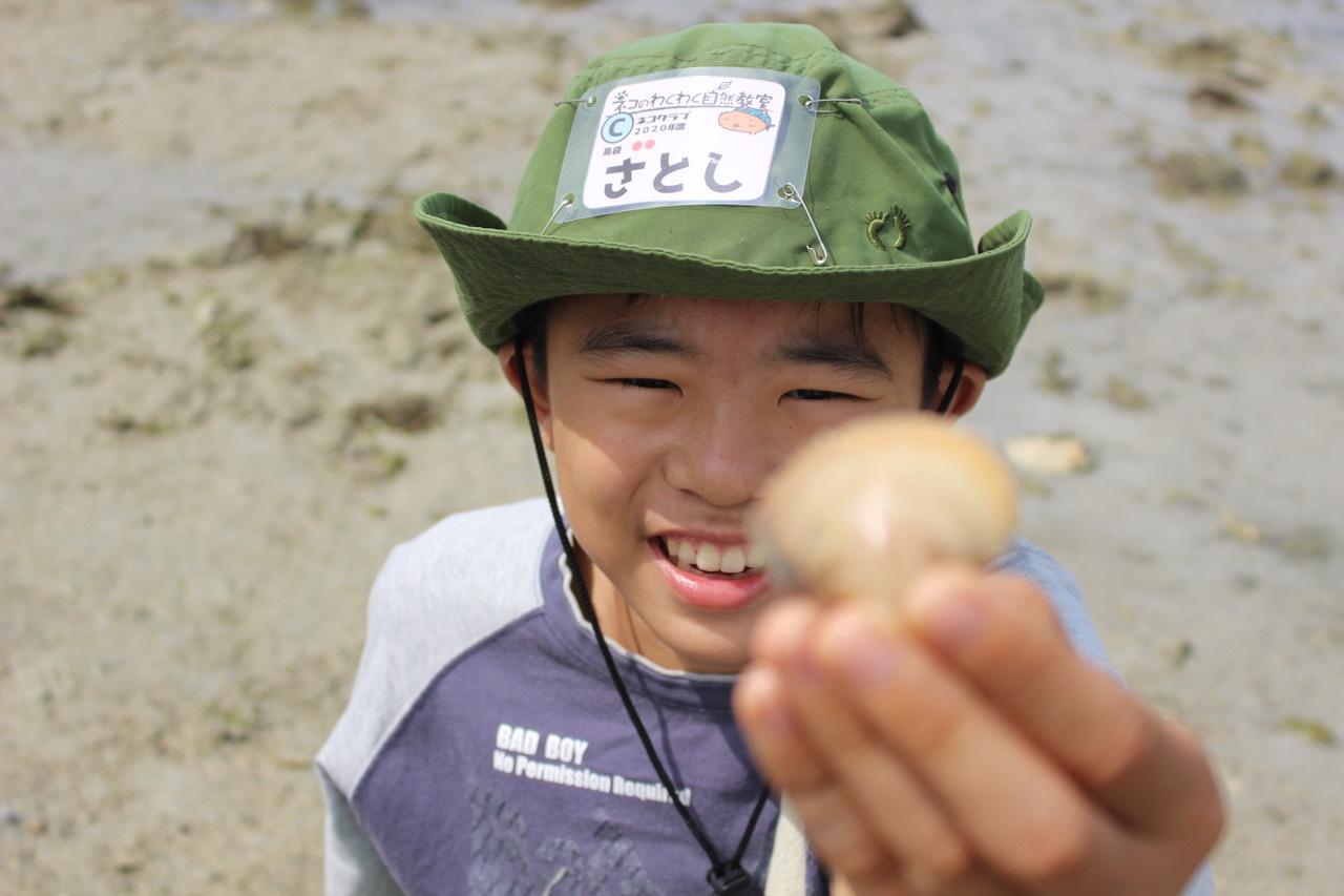 ネコクラブABC合同-06◆秋の干潟で収穫まつり(10/17)沖縄随一の干潟、泡瀬干潟で丸一日潮干狩りにチャレンジ。貝もカニもいっぱいで、お腹いっぱいになりました!_d0363878_00121829.jpeg