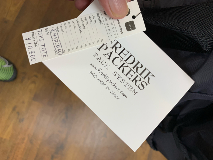 FREDRIK PACKERS 210D TIPI TOTE_e0076692_12002934.jpg