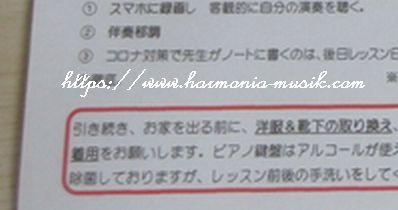 「運」も才能のうち☆ ピアノ教室通信_d0165645_16443067.jpg
