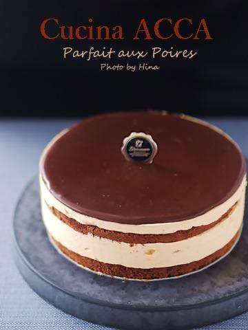 1週間がかりで作る、イルプルーレシピのケーキ(その4)_f0245680_17575859.jpg