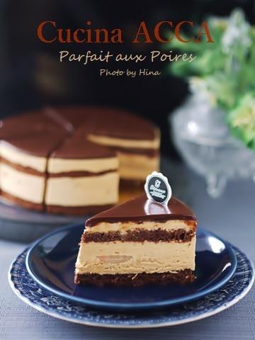 1週間がかりで作る、イルプルーレシピのケーキ(その4)_f0245680_17585029.jpg