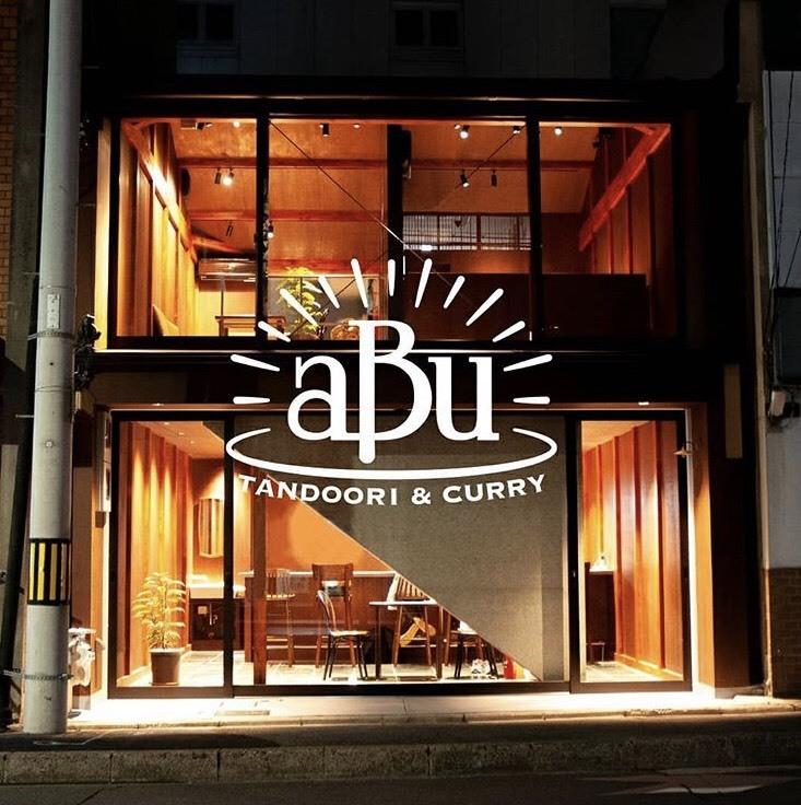 215 「Tandoori&Curry aBu」元Tatsukiスタッフの西田さんが、お店を新規OPENいたします!!_d0209183_09320135.jpg