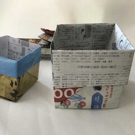 新聞紙でゴミ袋_c0132387_12322078.jpeg