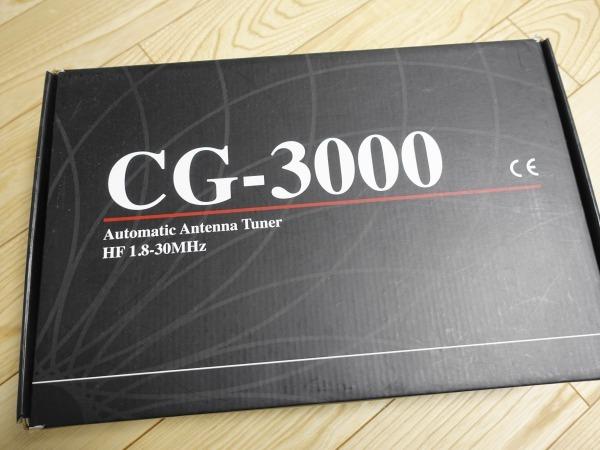 オートアンテナチューナーCG3000逝っちゃいました。_f0073587_23365872.jpg