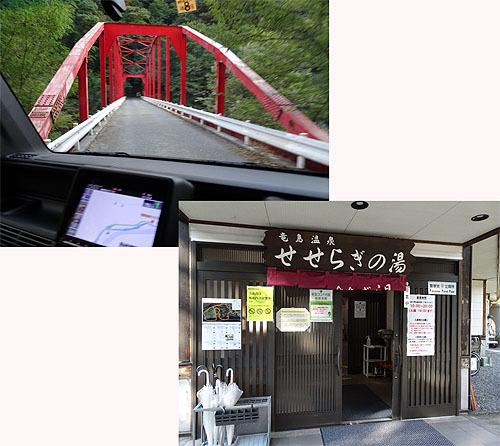 Go To 高ボッチ!_c0137404_11215019.jpg