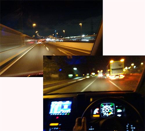 Go To 高ボッチ!_c0137404_11223734.jpg