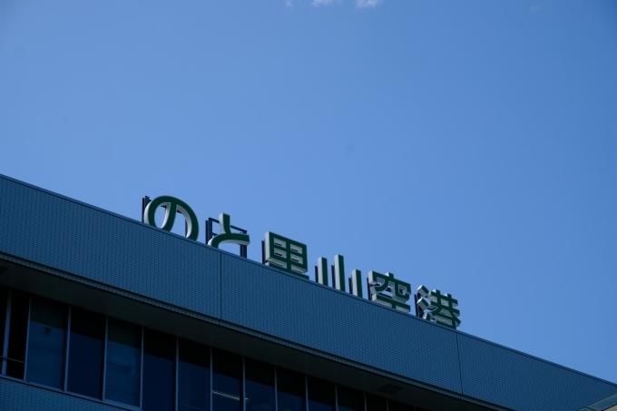 石川の旅 その1_e0000910_11131568.jpg
