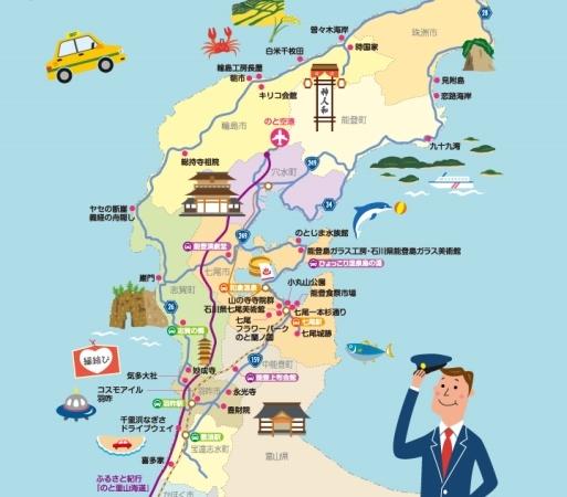 石川の旅 その1_e0000910_11352740.jpg