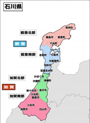 石川の旅 その1_e0000910_11353379.jpg