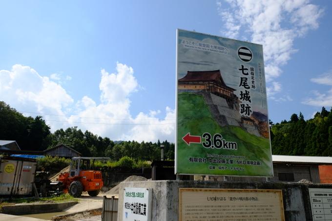 石川の旅 その1_e0000910_12585159.jpg