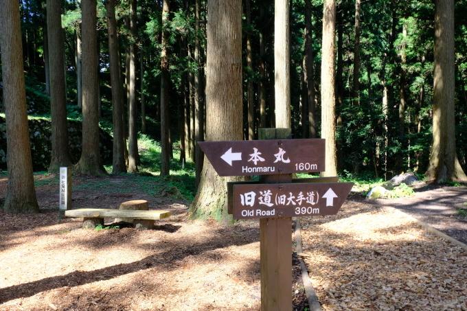 石川の旅 その1_e0000910_13064895.jpg