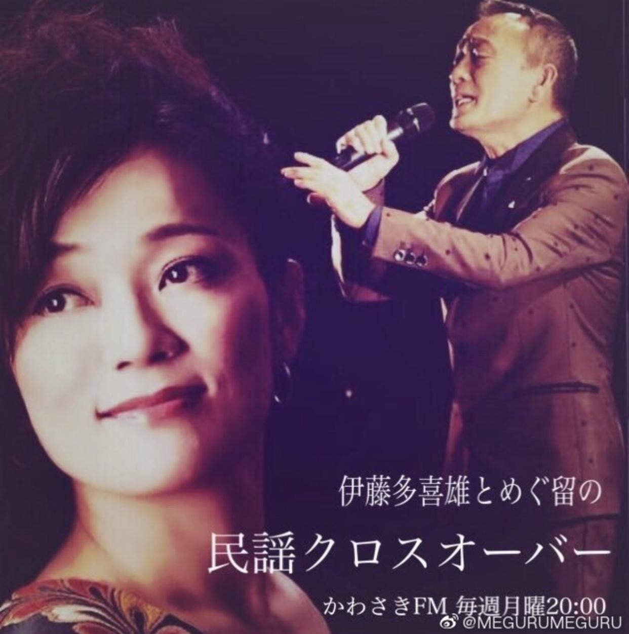 中国での楽曲配信★第二弾_f0115311_22172192.jpeg