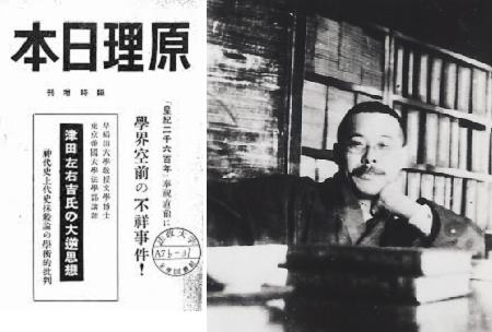 松本礼二著『近代国家と近代革命の政治思想』を読む - アメリカが主役の時代_c0315619_15083658.png