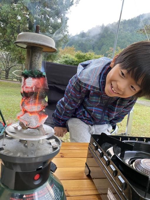 秋本番★美山自然文化村キャンプ場(1日目)_c0113733_00515467.jpeg
