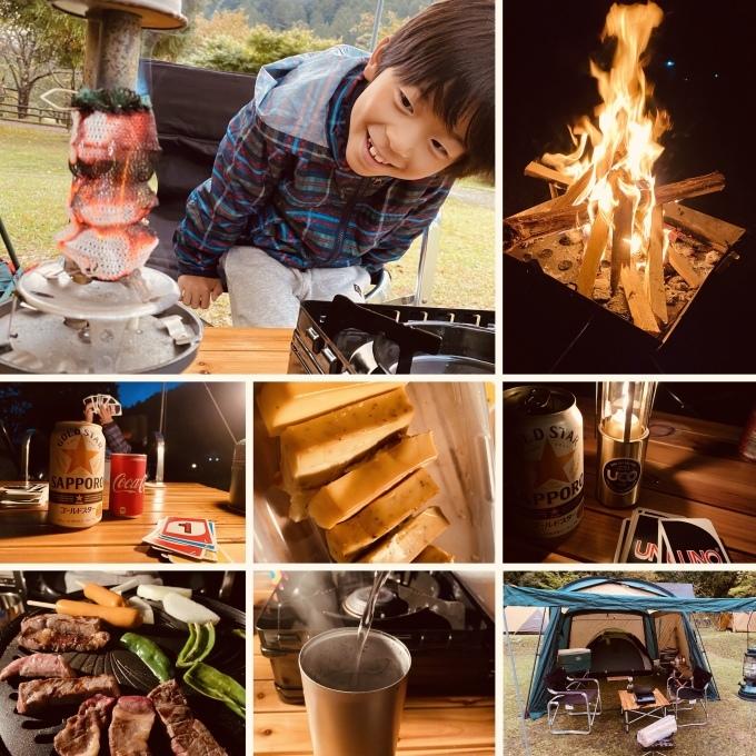秋本番★美山自然文化村キャンプ場(1日目)_c0113733_00563228.jpeg