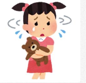 【物議】「大人は何もしなかった」 迷子で泣いている7歳女児を救った小5男子に感謝状←「でも大丈夫?と声かけると即通報されるよね?」で物議 - フェミ速