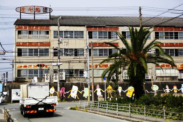 大阪のウォールアートをモールトンで巡ってみた!_b0078651_02041015.jpg