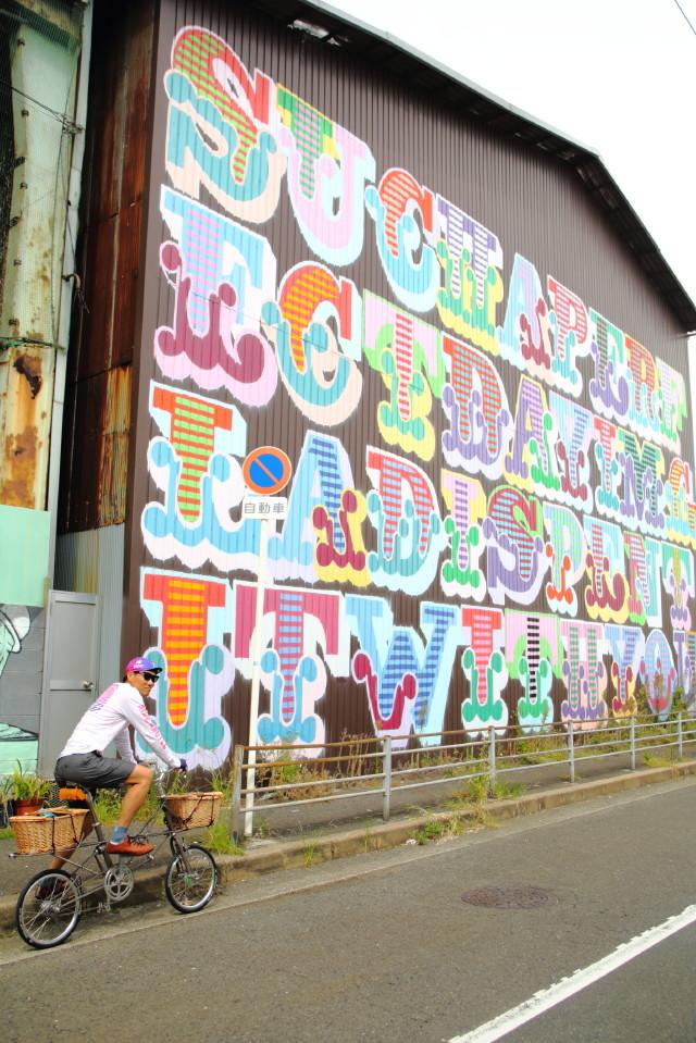 大阪のウォールアートをモールトンで巡ってみた!_b0078651_20400739.jpg