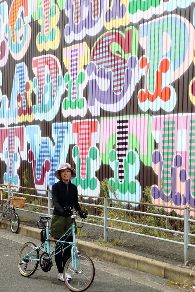 大阪のウォールアートをモールトンで巡ってみた!_b0078651_20401900.jpg