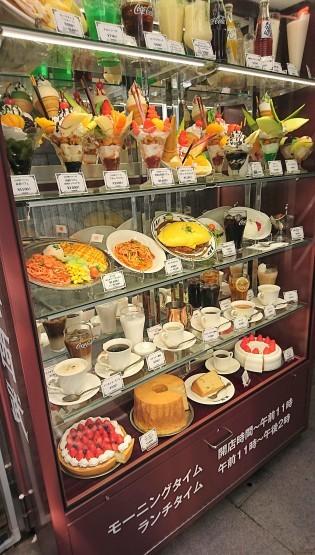 昭和な喫茶店空間でいただく、昔ながらのプリン・珈琲西武 西新宿店@新宿西口_f0337357_02060108.jpg