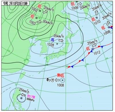 10月20日 台風17号発生_d0113459_17483139.jpg