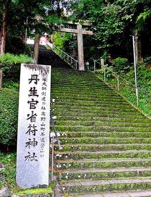 高野山への町石道を歩きました。_b0194861_12164877.jpg