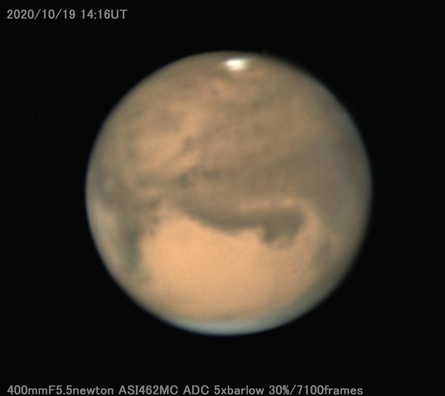 自作40cmニュートンの接眼部を交換して火星を撮影する_a0095470_13122987.jpg