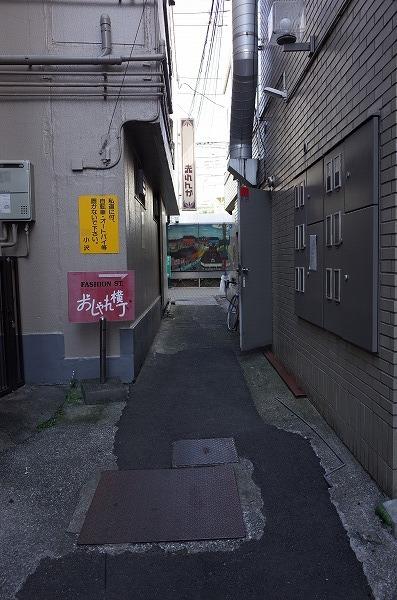 小田原散歩3_d0217271_20200351.jpg