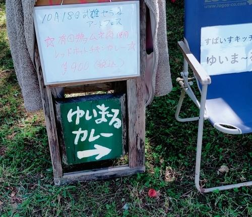 武雄窯元イベント_d0174683_01300438.jpg