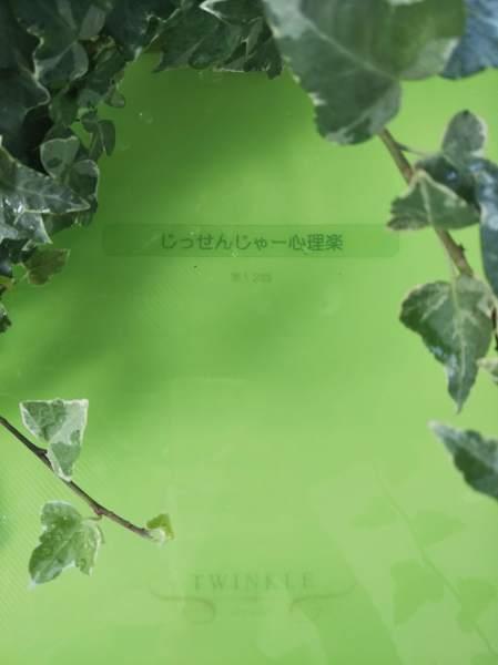 感覚_a0081184_15193787.jpg