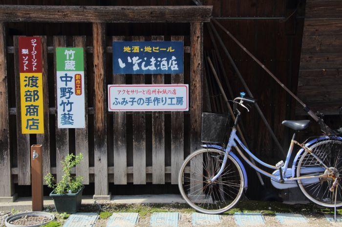 倉吉散歩_b0284387_18060388.jpg