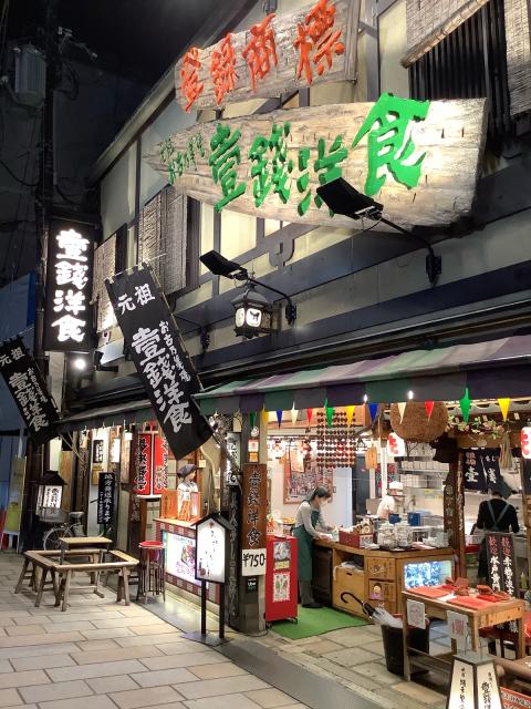 夜の八坂さんと壹銭洋食_a0334793_14092593.jpg