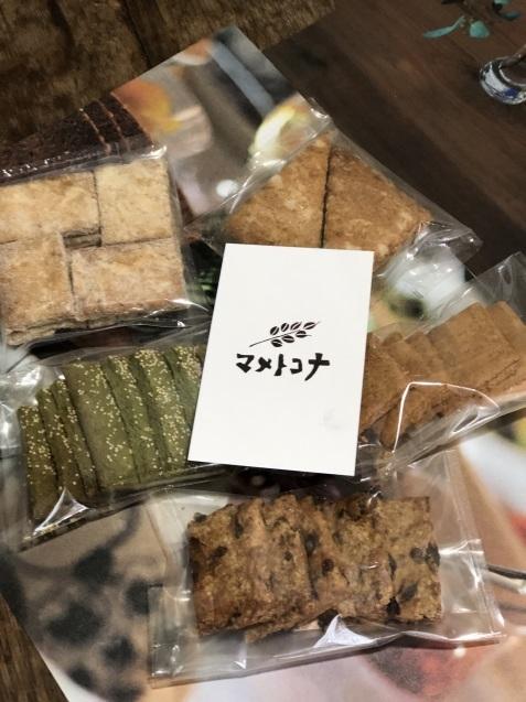 富田林マメトコナさんの無添加クッキー_b0088100_15041461.jpeg