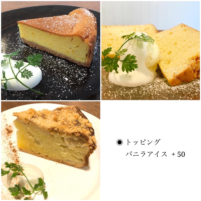 Cake info._c0325500_19435919.jpeg