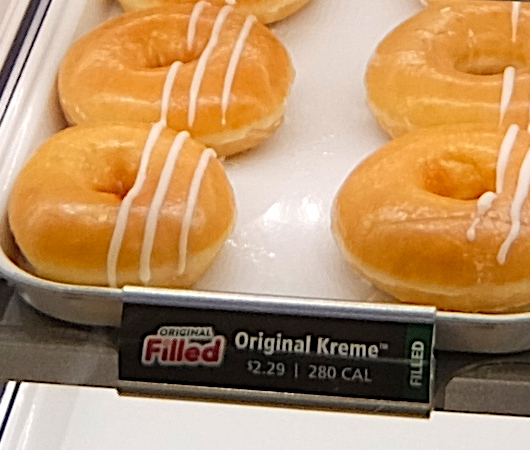 """1つ1200円ほどするニューヨークならではの特別ドーナツ、\""""Big Apple Doughnut\"""" by Krispy Kreme_b0007805_06154645.jpg"""