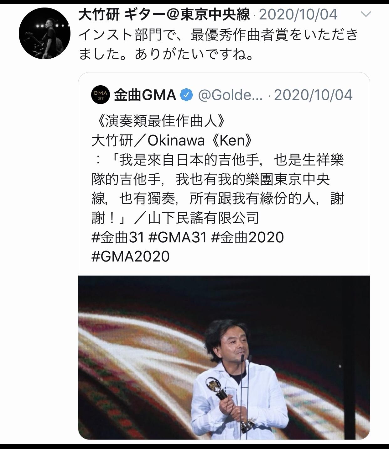 中国での楽曲配信★第二弾_f0115311_01081816.jpeg