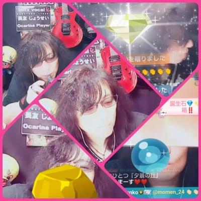 GoGo~55 配信! 誕生月にもらった『心の宝石』の数々…_b0183113_07540074.jpg