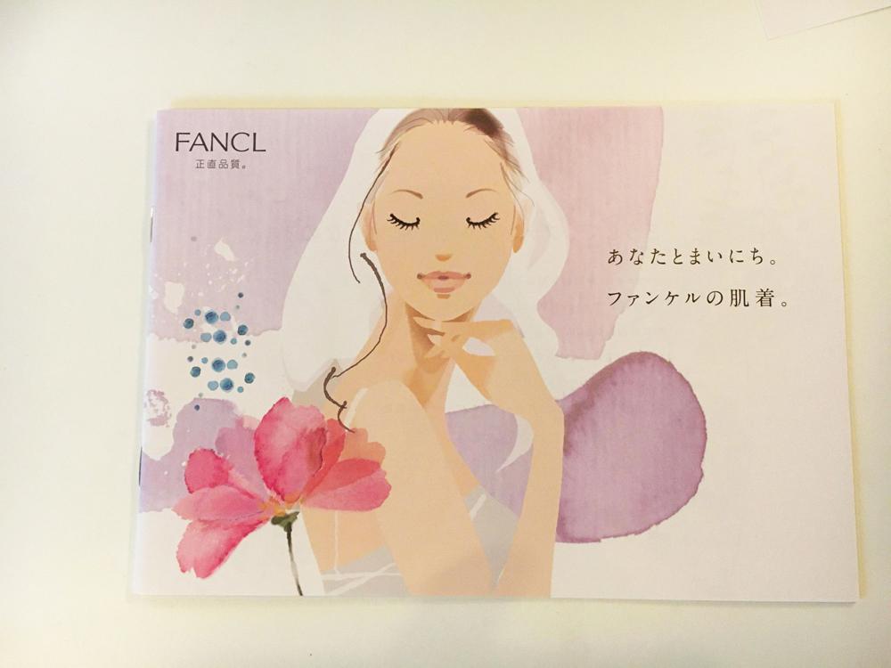 ファンケルの肌着 PR冊子 カバーのご紹介_f0172313_19033477.jpg