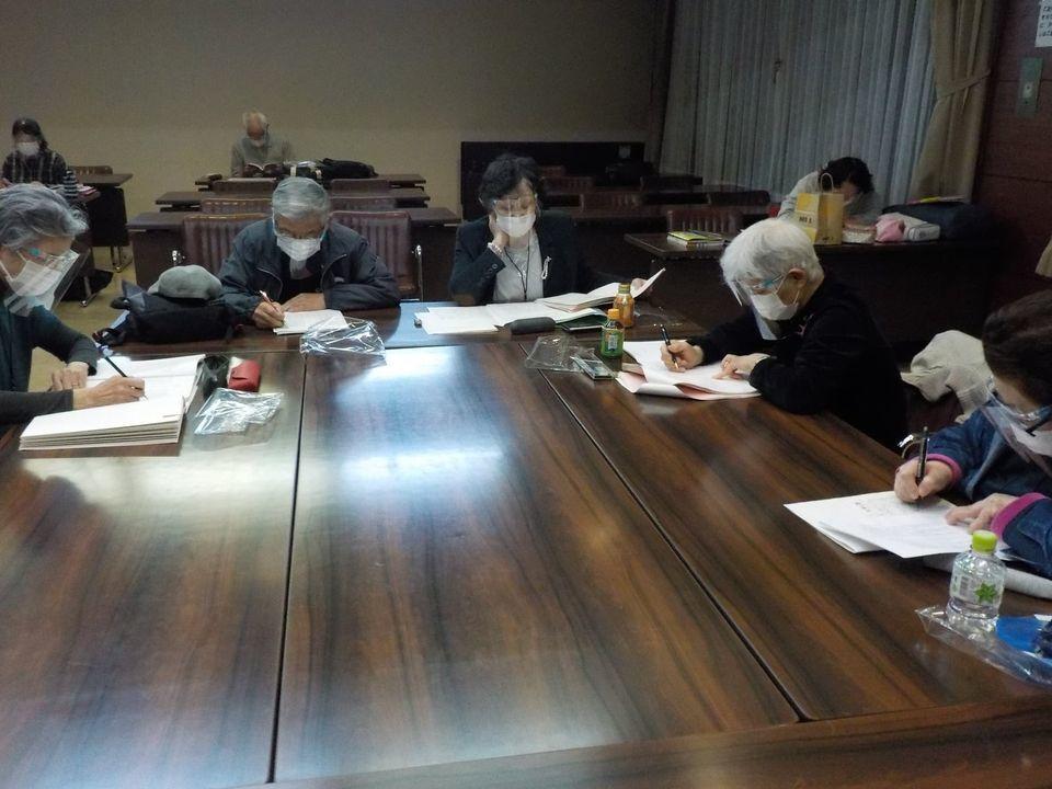 2020年10月20日(火) 学習会_f0202120_20181322.jpg