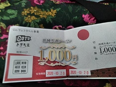 【赤く染まるコキアと富士山の絶景、、他】ミニツアー_f0354923_23204080.jpg