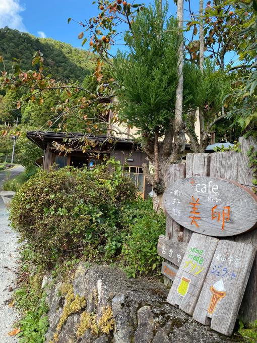 秋本番★美山自然文化村キャンプ場(2日目)_c0113733_00380241.jpg