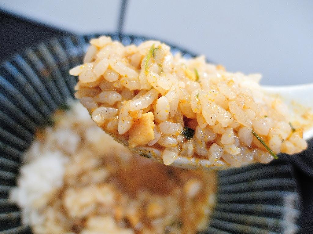 自家製麺 SHIN(新)@反町_c0395834_22480809.jpg