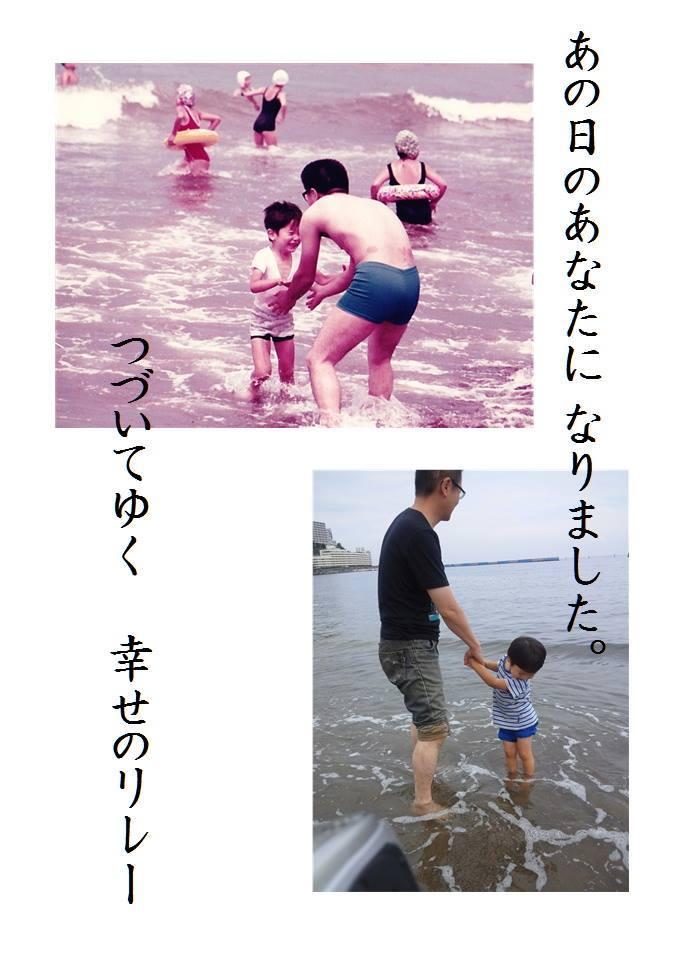 幸せのバトン_e0120837_11180709.jpg