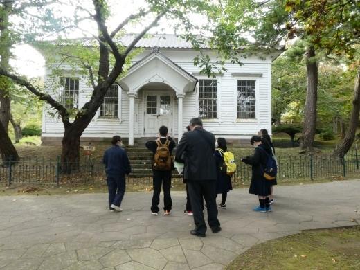 函館公園ニュース  10月21日(水)_e0145841_16152306.jpg