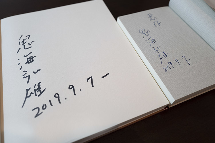 願い叶わず_f0049142_19522163.jpg