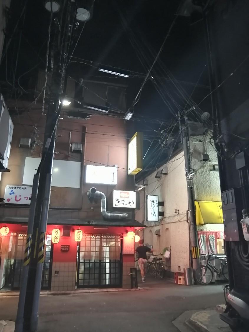 つくば、荻窪、京都_a0037043_19254319.jpg